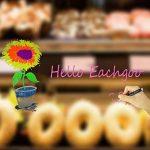 Eachgoo Marqueurs Craie 3mm Pointe Fine Lot de 8 couleur Effacable Feutre Craie de la marque Eachgoo image 4 produit