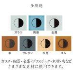 marqueur permanent marron TOP 3 image 3 produit