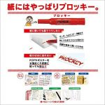 Mitsubishi Uni Prockey 8-color Set (japan import) de la marque Mitsubishi Pencil Co., Ltd image 3 produit