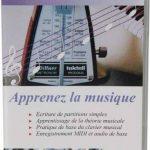 Pizzicato Loisirs pour Windows et Mac de la marque ARPEGE MUSIQUE image 1 produit