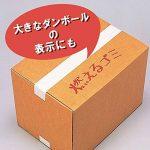 Sakura Couleur SG7 gros marqueur noir JGK # 49 (japan import) de la marque Sakura Couleur image 3 produit